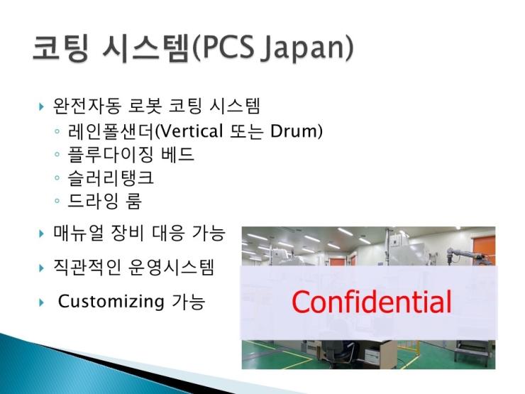 슬라이드7-1.JPG